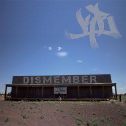 DJ KB -Dismember Cover